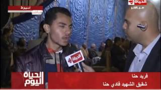 والد المجند فادي حنا: ابني استشهد قبل انتهاء خدمته العسكرية بــ10 أيام فقط | المصري اليوم