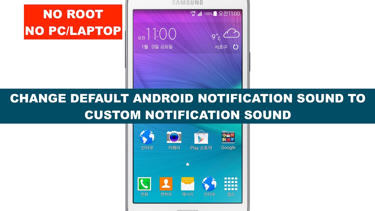 Easy Steps Change Android Notification Sound To Bbm Notification Tone Youtube