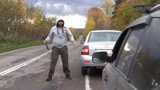 Злые быки на дороге.  Подборка быдла на дороге.  Неадекватные водители на дороге