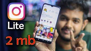 Instagram Lite Released for Sri Lanka - 2MB