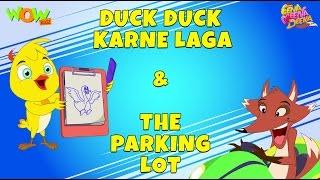 Duck Duck Karne Laga  The Parking Lot - Eena Meena Deeka - Animated cartoon for kids - Non Dialogue