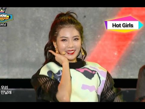 4minute - Whatcha Doin' Today, 포미닛 - 오늘 뭐해, Show Champion 20140827