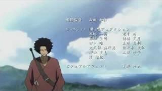 Repeat youtube video SAMURAI CHAMPLOO Final ED