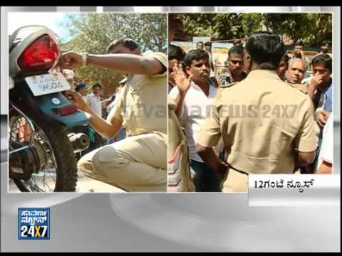 RTO & City Police mass inspection on unauthorized number plates in Bangalore