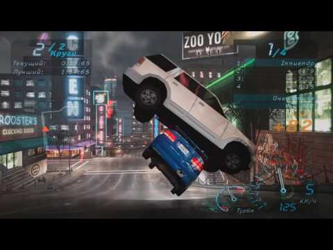 Download - need for speed underground gameplay video, ar ytb lv