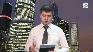 Бухгалтерский вестник ИРСОТ. Выпуск 52. Пять важных налоговых новостей