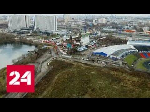 Смотреть Вести. Дежурная часть от 23.10.18  (21:25) - Россия 24 онлайн
