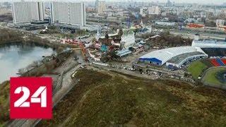 Вести. Дежурная часть от 23.10.18  (21:25) - Россия 24