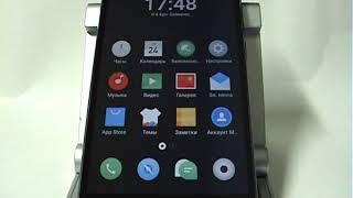 Импорт контактов с SIM в память смартфона Meizu