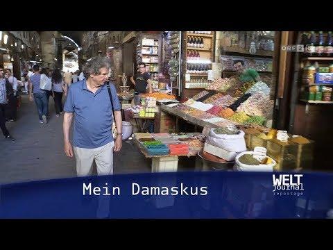 Mein Damaskus | Weltjournal Reportage