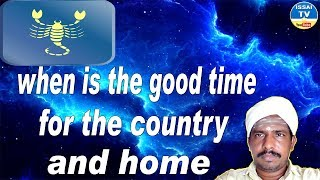 When is the good time for the country and home