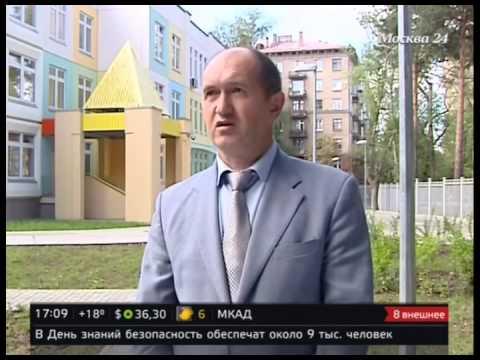 Репортаж о строительстве детских садов в Москве