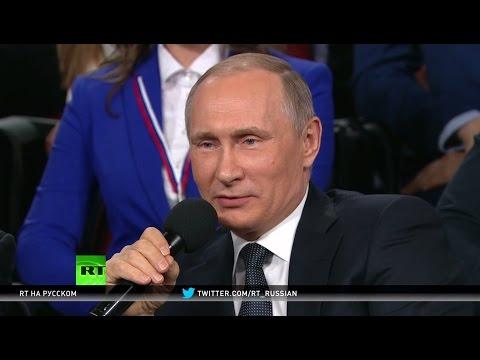Политик: Владимир Путин