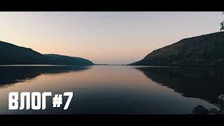 Влог#7. Сейдозеро, Инди-рок, Северное лето, Озеро Шаманов.