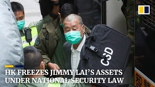 Download Assets of jailed media tycoon Jimmy Lai frozen under Hong Kong's national security law
