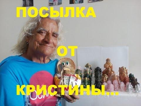 Знакомства в Пятигорске (Ставропольский край) без