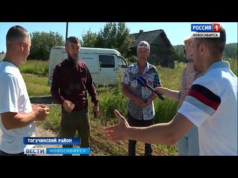 Соседи ополчились на фермера из-за бункера и свалок в Тогучинском районе