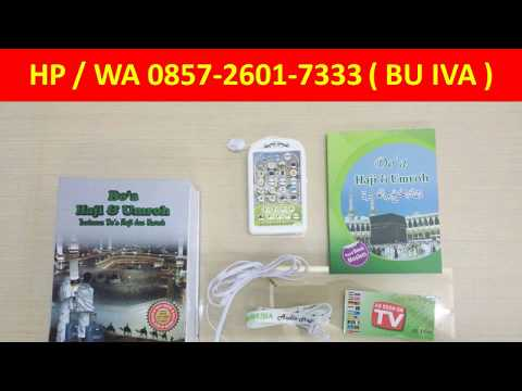 HP/WA 0857-2601-7333 (Indosat) Audio Haji, Audio Umroh, Audio Haji dan Umroh