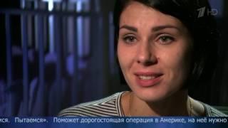 Первый канал и «Русфонд» продолжают совместную акцию помощи тяжелобольным детям