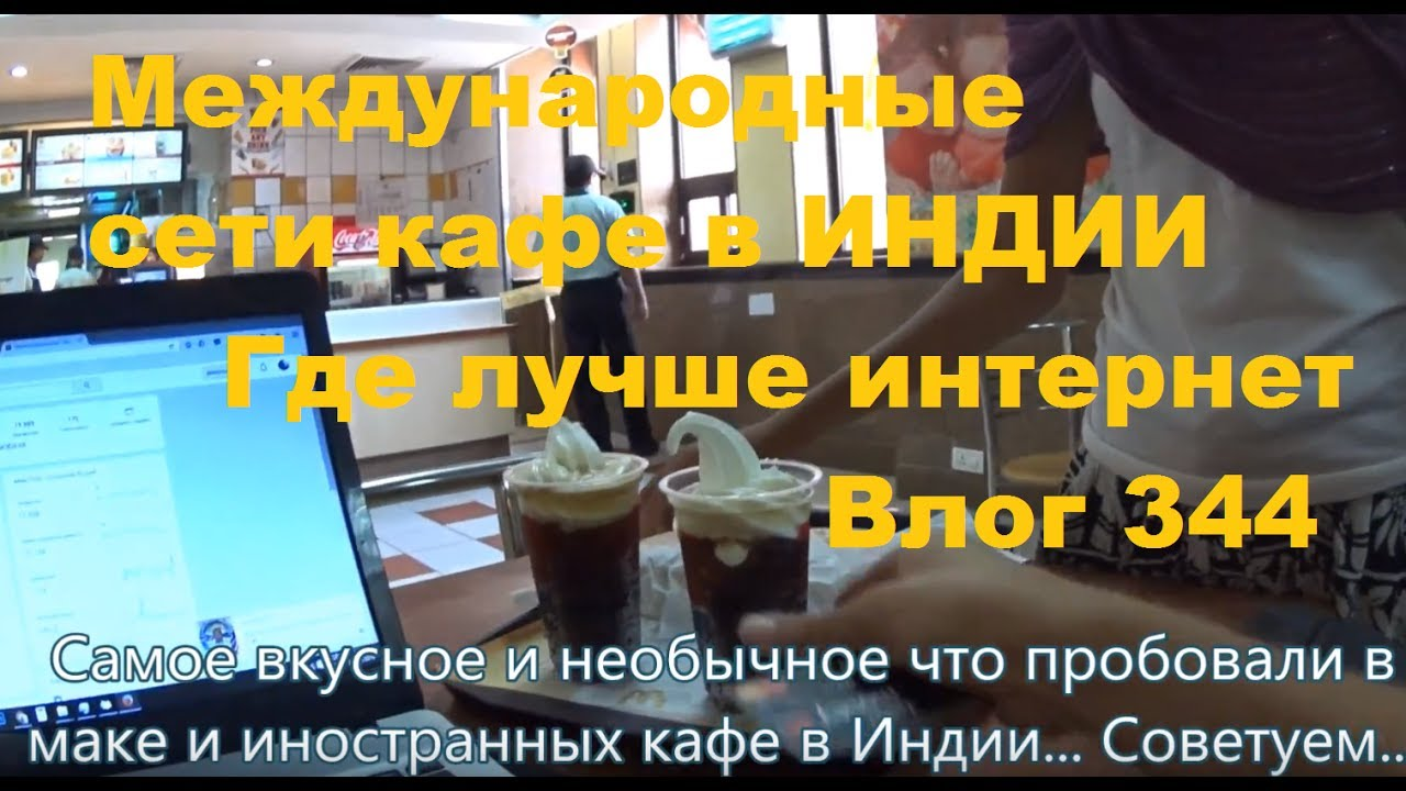 Каталог посуды икеа 2015 с ценами смотреть онлайн краснодар Киров .