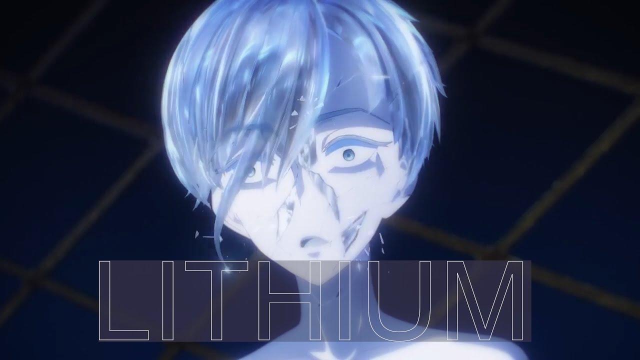 Download Lithium