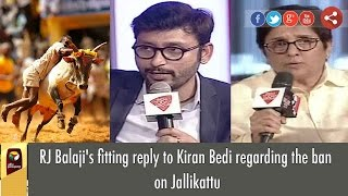 RJ Balaji's Awesome Reply to Kiran Bedi on Jallikattu Ban