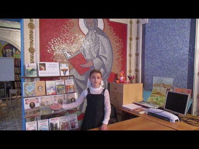 Изображение предпросмотра прочтения – МаринаКаргина читает произведение «Дни осени» М.В.Исаковского