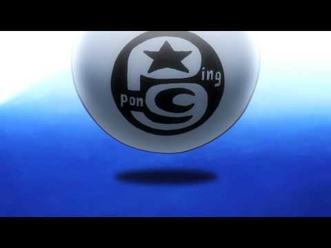 ピンポン THE ANIMATION 30秒 CM