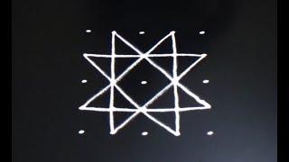 Easy rangoli 5X5 dots | Latest muggulu | Simple rangoli designs | Kolam designs | rangoli designs