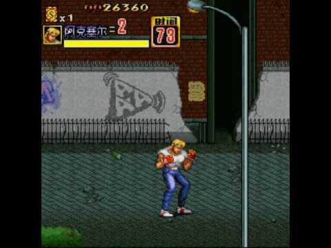 Streets of Rage Mobile/Bare Knuckle Mobile Boss 1: Antonio