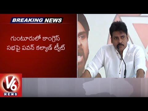 Pawan Kalyan Supports Congress Public Meet On