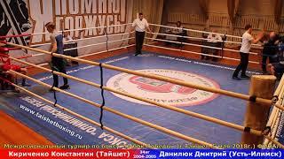 Кириченко Константин (Тайшет) — Данилюк Дмитрий (Усть-Илимск)