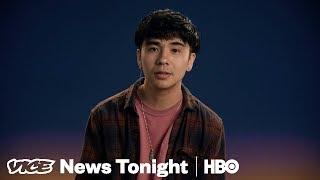 Ocean Vuong 'Breaks Apart' The Immigrant Experience In His Debut Novel (HBO)