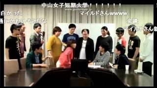Repeat youtube video 三浦マイルド、カーニバル茜、キス