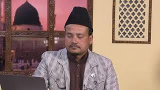 Tajweed-ul-Quran | Class - 88