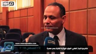 مصر العربية |  اكاديمية البحث العلمي: الموارد الوراثية النباتية بمصر مهدرة