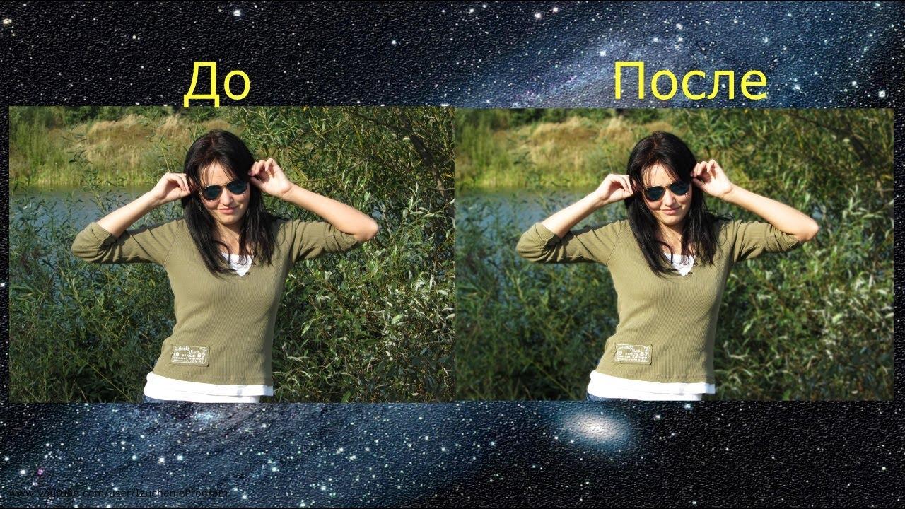 Как в фото сделать задний фон размытым