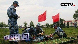 [中国新闻] 江苏:多课目比武 提升战场保障能力 | CCTV中文国际