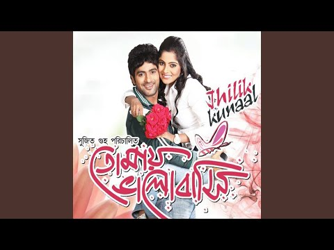 Tomay Bhalobashi (Original Motion Picture Soundtrack)