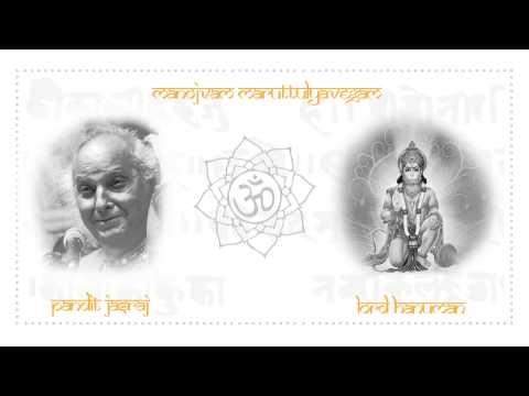 Lord Hanuman - Manojvam Marutulyavegam [Devotional Mantra] | Pandit Jasraj