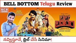 BELL BOTTOM Kannada Movie Explained In Telugu | BELL BOTTOM Review Telugu | Kadile Chitrala Kaburlu