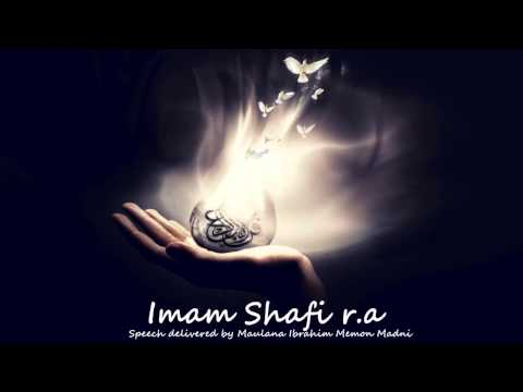 The Life of Imam Shafi