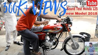 HONDA CG125 2018 MODEL SOUND TEST FIRST LOOK
