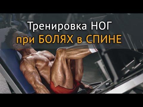 3 упражнения от боли в спине - Лайфхакер