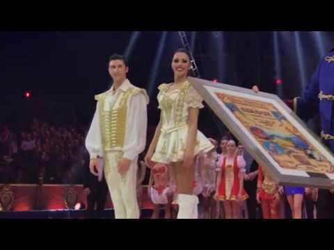 3-й номер Венгро-Немецкого цирка на Фестивале в Монте Карло (2018)