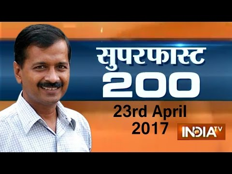 Superfast 200 | 23rd April, 2017, ( Part 1 ) - India TV