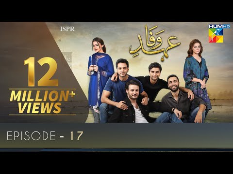 Ehd E Wafa Episode 17 | English Sub | Digitally Presented By Master Paints HUM TV Drama 12 Jan 2020