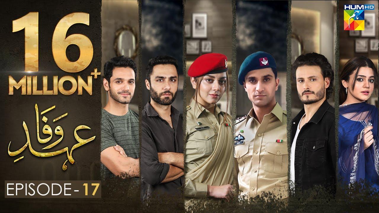 Download Ehd e Wafa Episode 17 | English Sub | Digitally Presented by Master Paints HUM TV Drama 12 Jan 2020