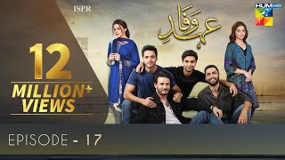Ehd e Wafa Episode 17 - Digitally Presented by Master Paints HUM TV Drama 12 January 2020