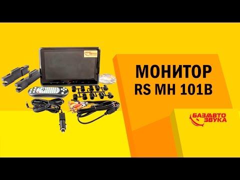 Монитор RS MH-101B. Монитор на подголовник в авто. Обзор от Avtozvuk.ua
